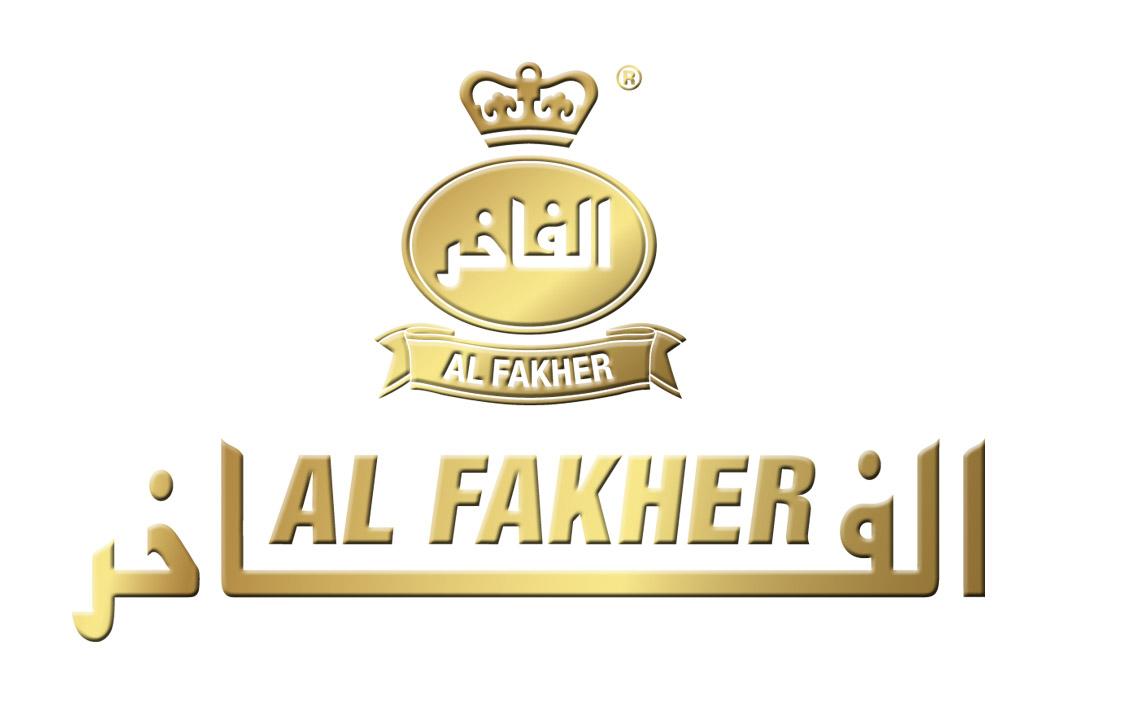 Al-Fakher